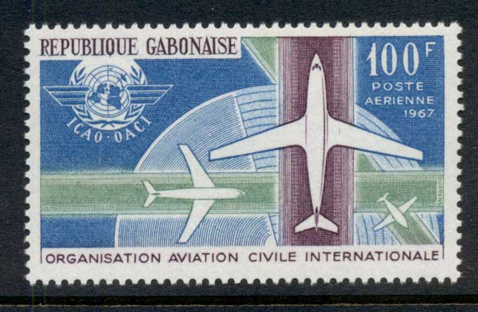 Gabon 1967 Intl. Civil Aviation Org. MUH