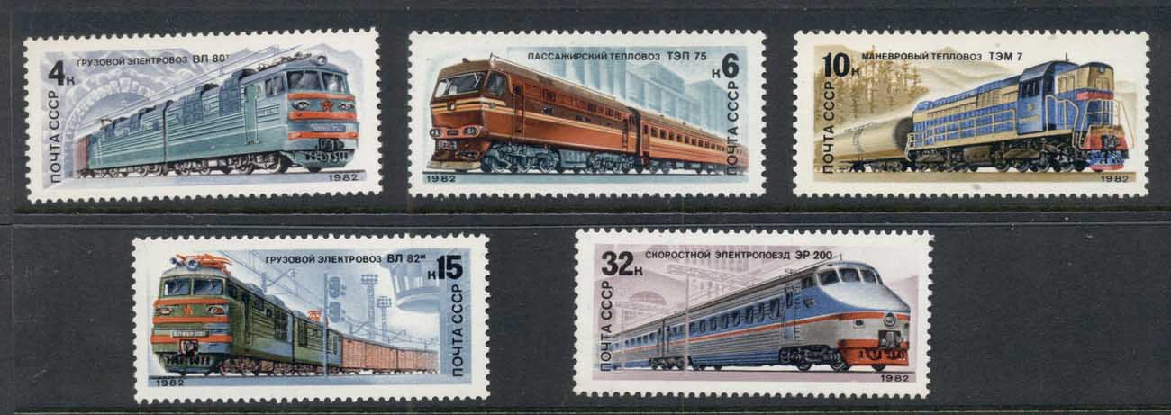 Russia 1982 Electric Locomotives, Trains MUH