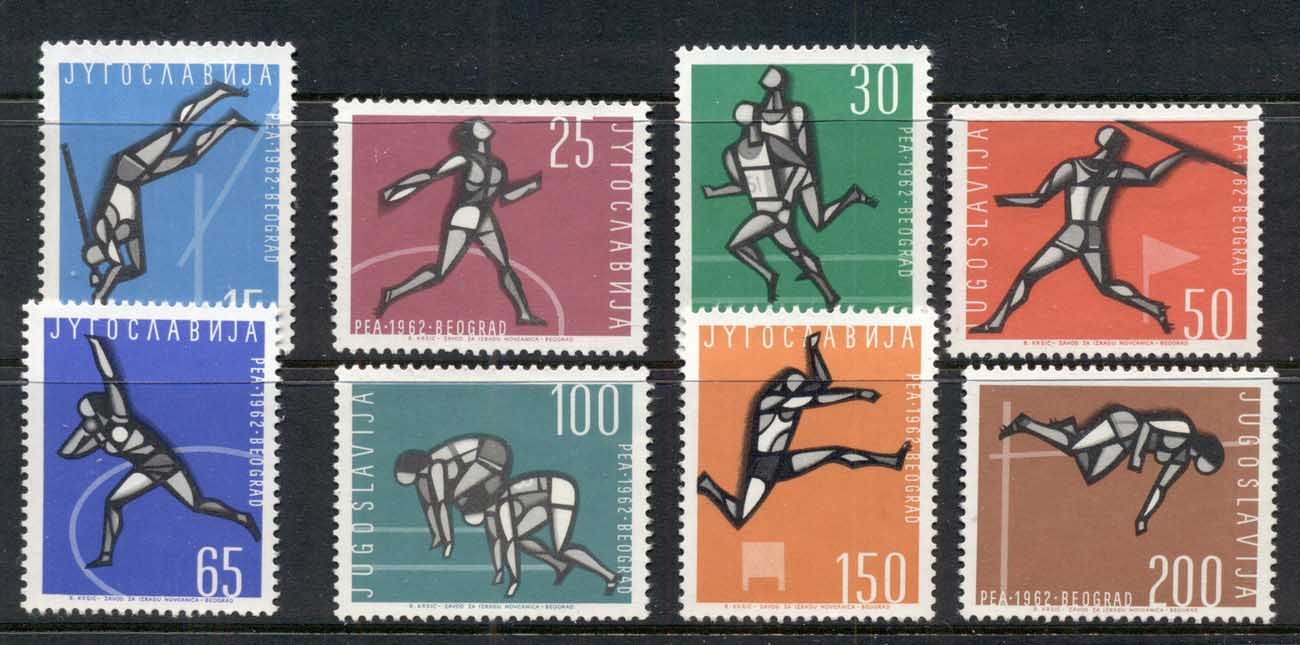 Yugoslavia 1962 European Athletics MUH