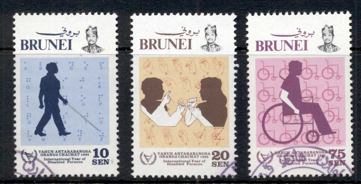Brunei 1981 Intl. Year of the Disabled FU