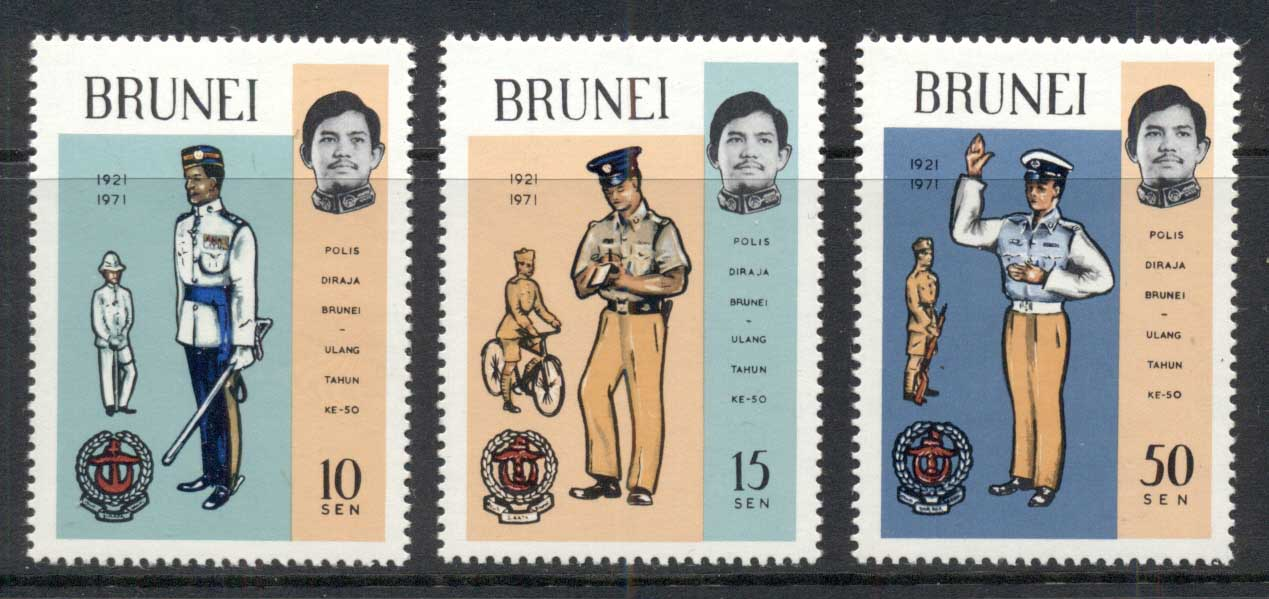 Brunei 1971 Royal Brunei Police Force MUH