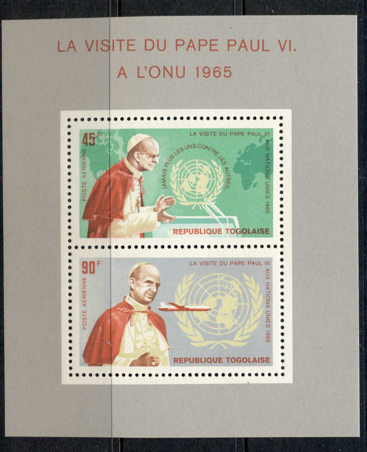 Togo 1966 Visit of Pope Paul VI MS MUH