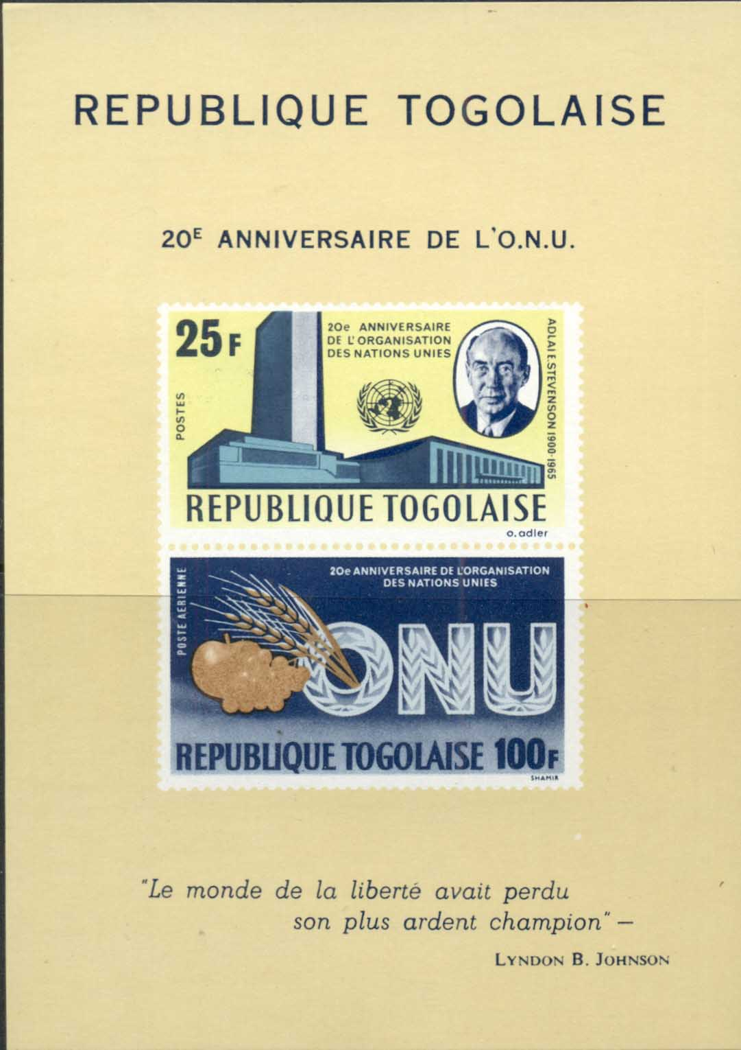 Togo 1965 ONU UN 25th Anniv. MS MUH