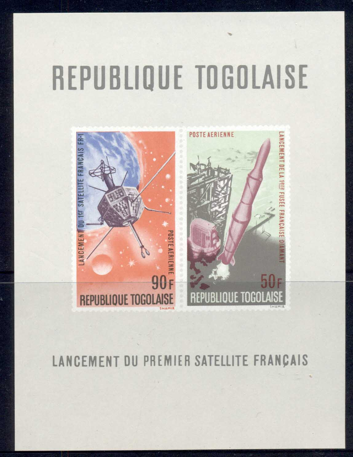 Togo 1967 Space Rocket, French Satellite MS MUH