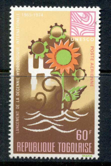 Togo 1968 Hydrological Decade Airmail MUH