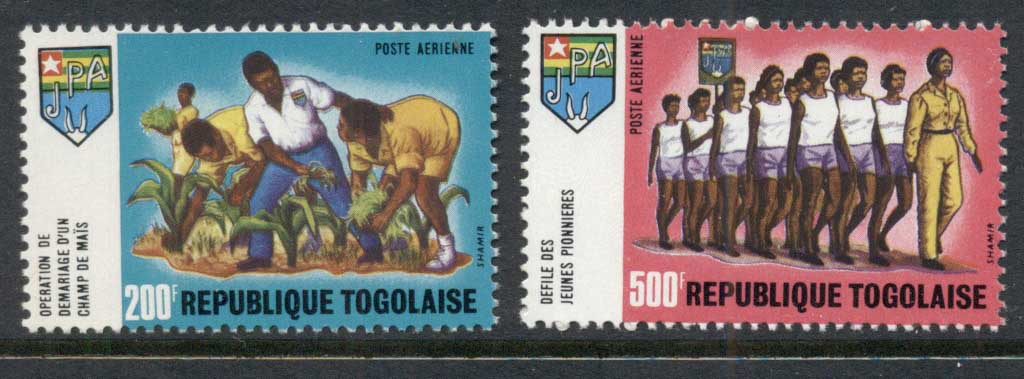 Togo 1970 Agricultural Youth Pioneers Airmails MUH