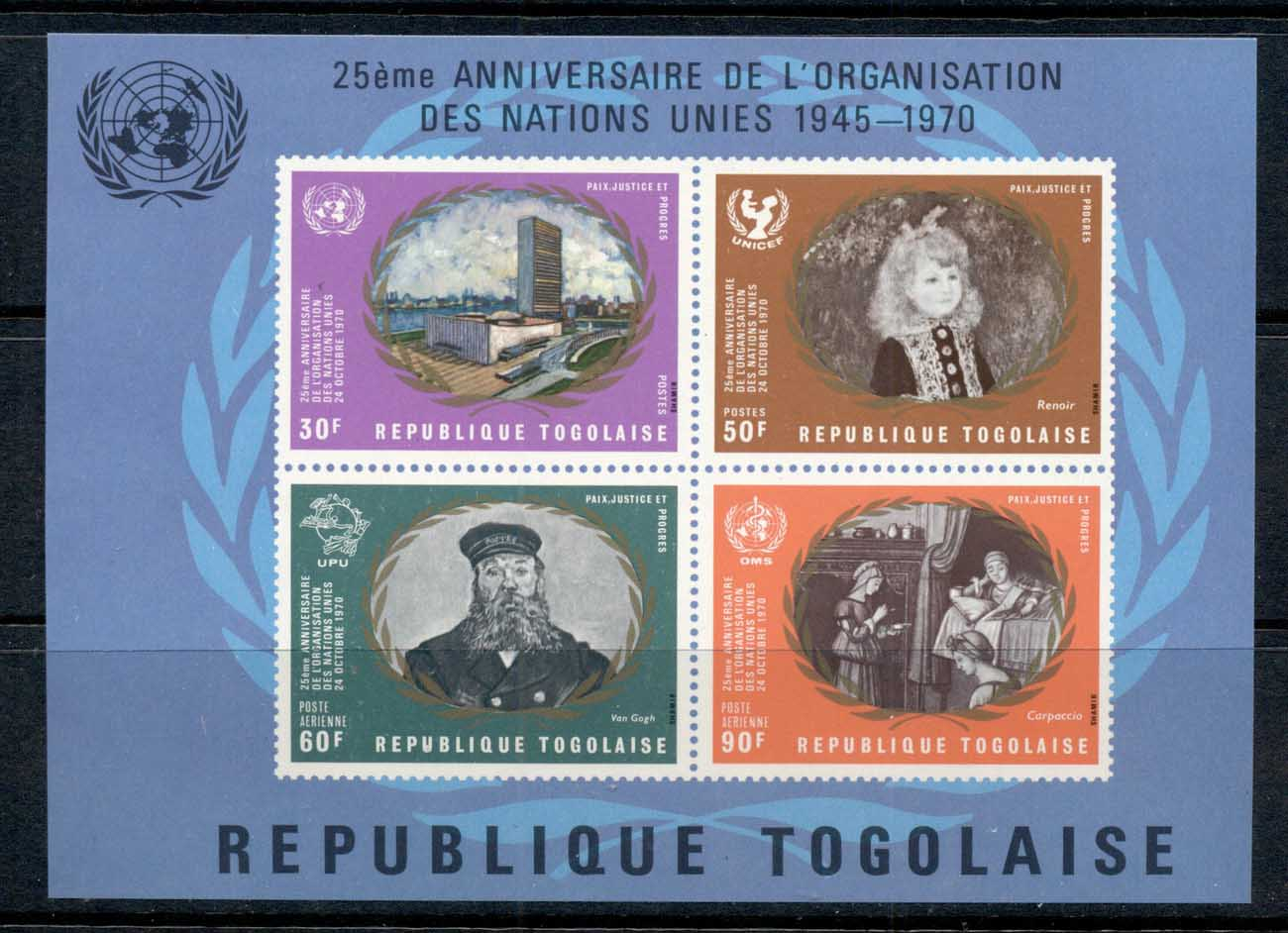 Togo 1970 UN 25th Anniv. Paintings MS MUH