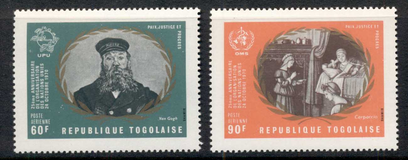 Togo 1970 UN 25th Anniv. Paintings Airmails MUH