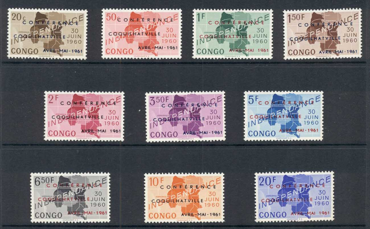 Congo DR 1961 Independence Opt Conference Coquilhatville MLH