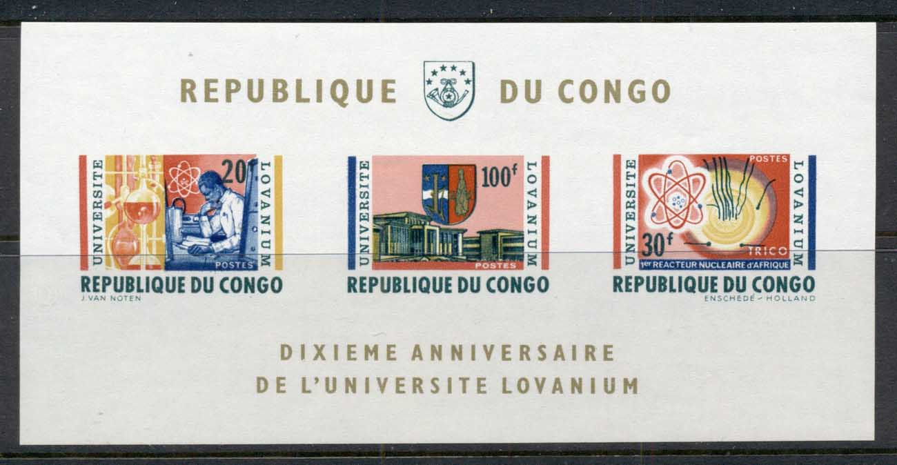 Congo DR 1964 Lovanium University MS MUH