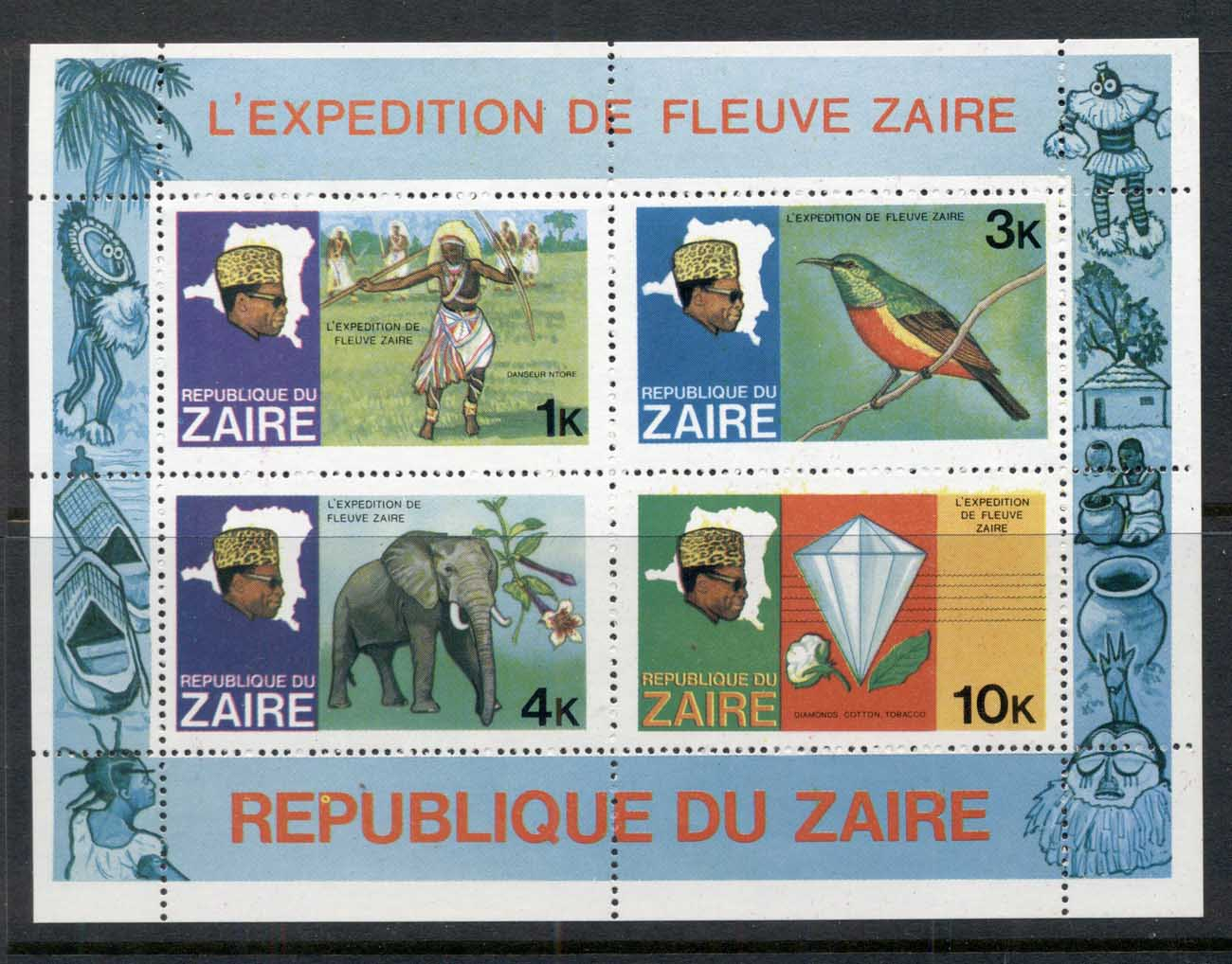 Zaire 1979 Zaire River Expedition, Elephant, Bird MS MUH