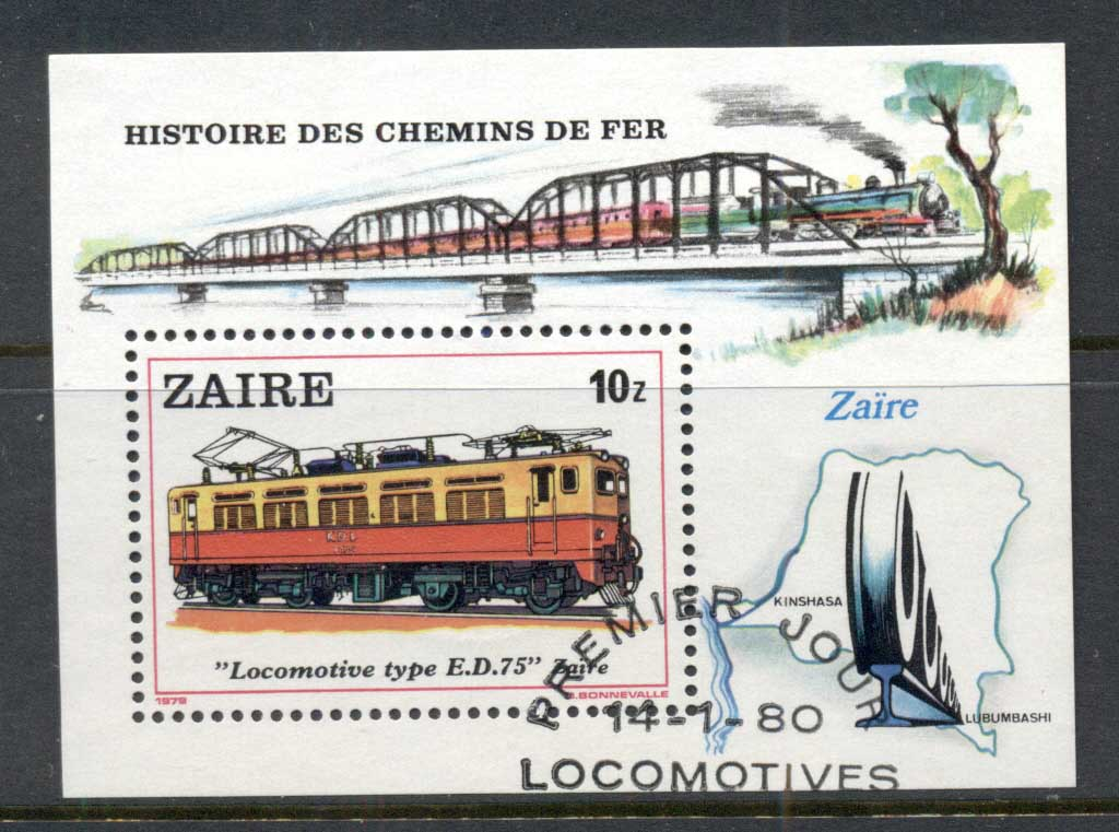 Zaire 1980 Trains MS FU