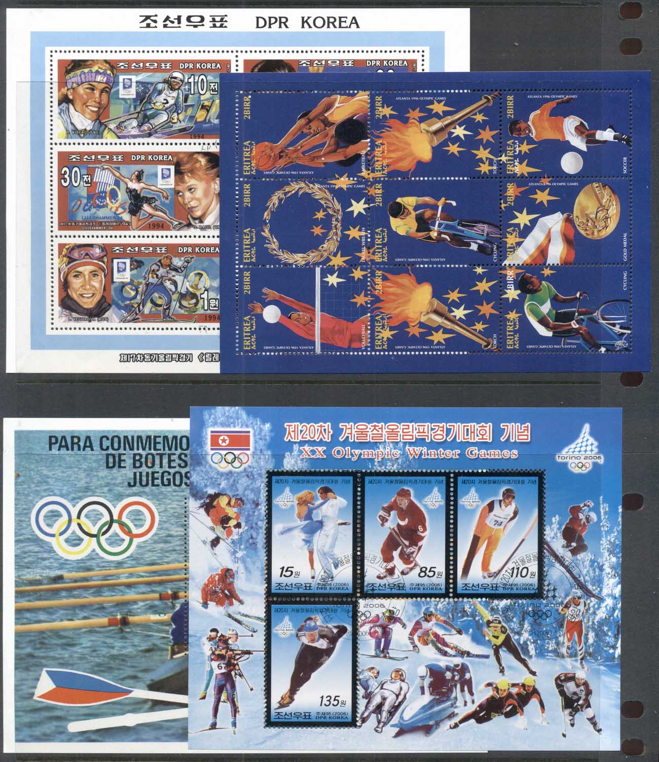 Thematics, Sports & Olympics Mint & CTO inc MS 8 scans