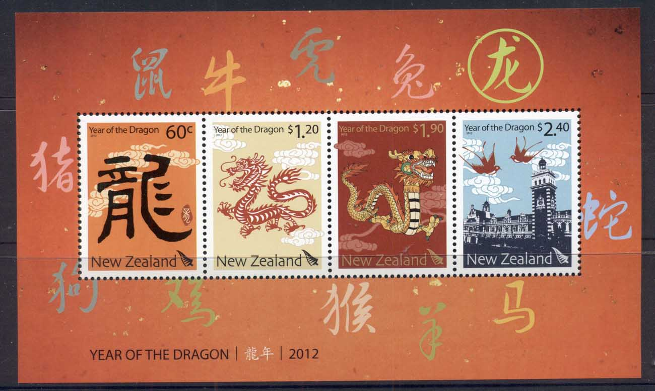 New Zealand 2012 New Year of the Dragon MS MU2H