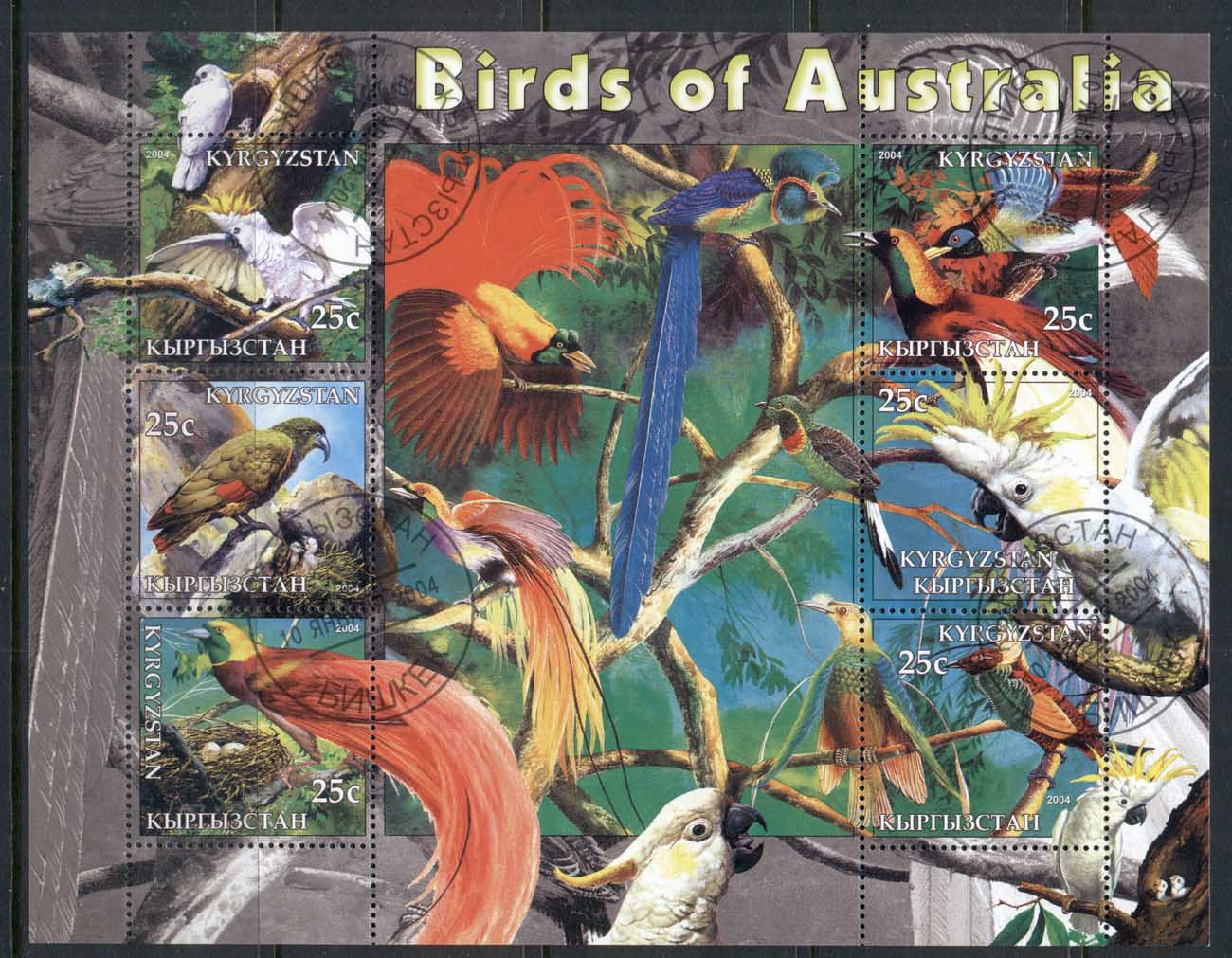 Kyrgystan 2004 Birds of Australia MS CTO