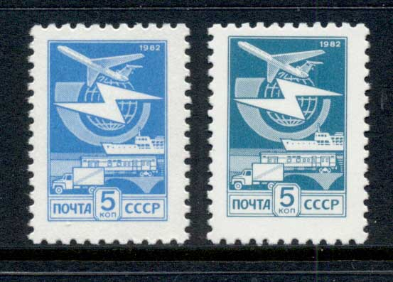 Russia 1982 Mail Transport MUH