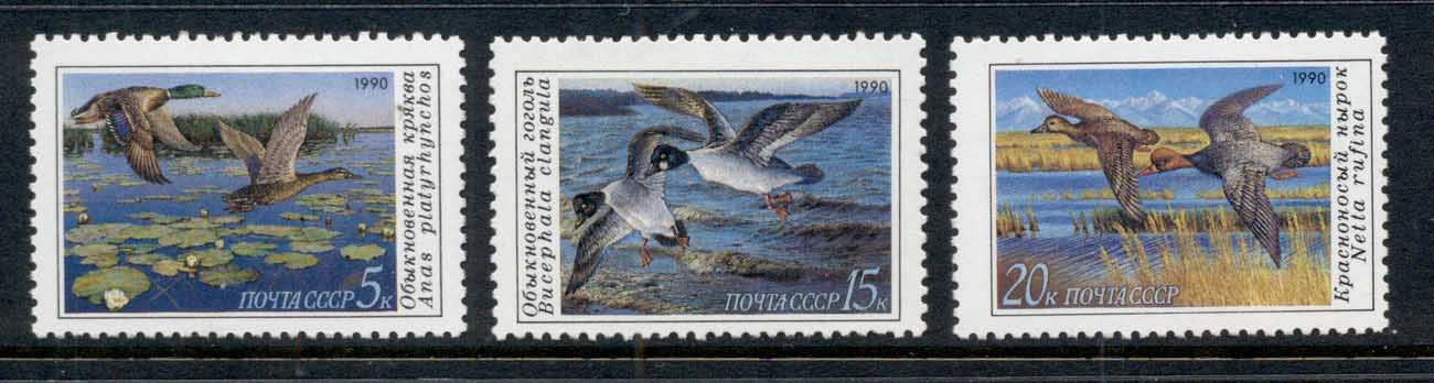 Russia 1990 Waterbirds Ducks