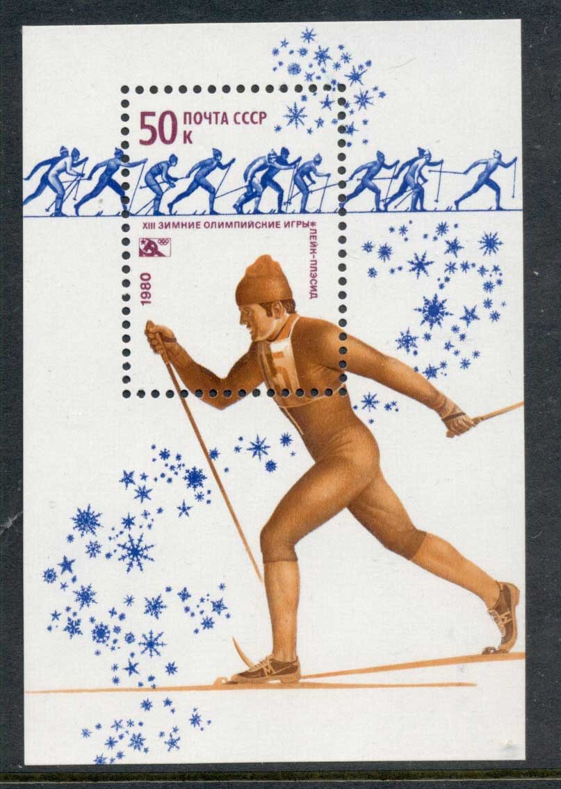 Russia 1980 Winter Olympics MS MUH