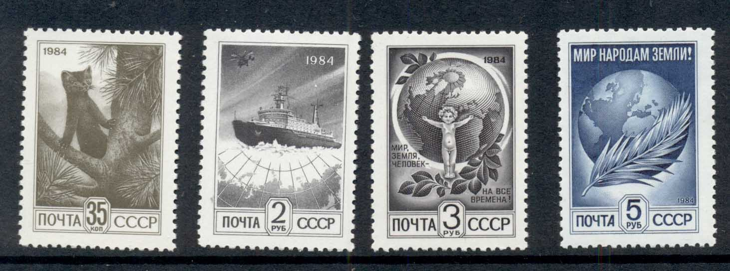 Russia 1984 Environmental Protection, 1st print MUH
