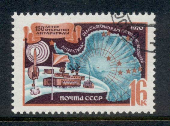 Russia 1970 Antarctic Expedition CTO