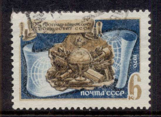 Russia 1970 Russian Geophtsical Society CTO