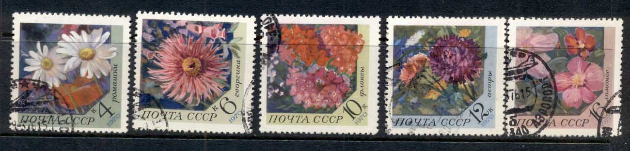 Russia 1970 Flowers CTO