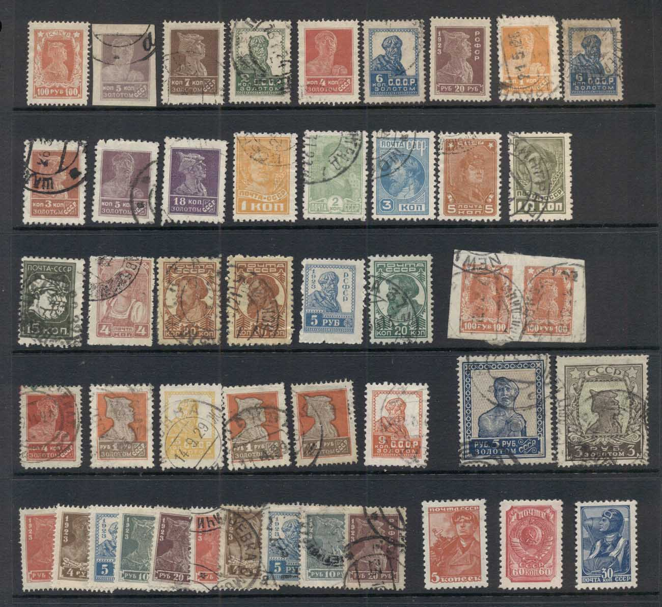 Russia 1920's Assorted Oddments Workers FU/MLH