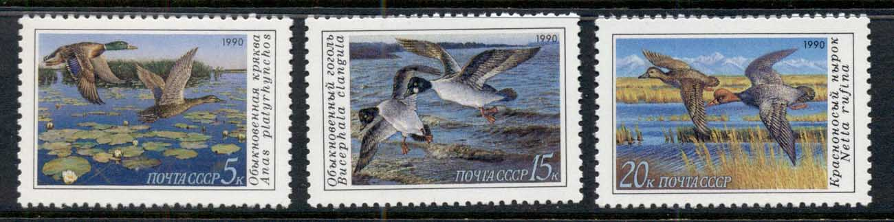 Russia 1990 Water Birds Ducks MUH