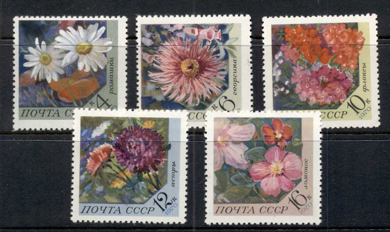 Russia 1970 Flowers MLH