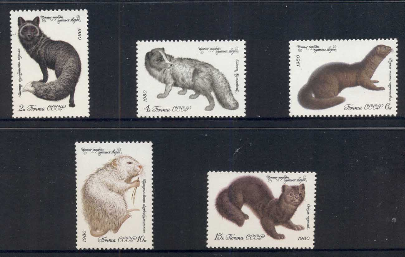 Russia 1980 Fur Animals MUH