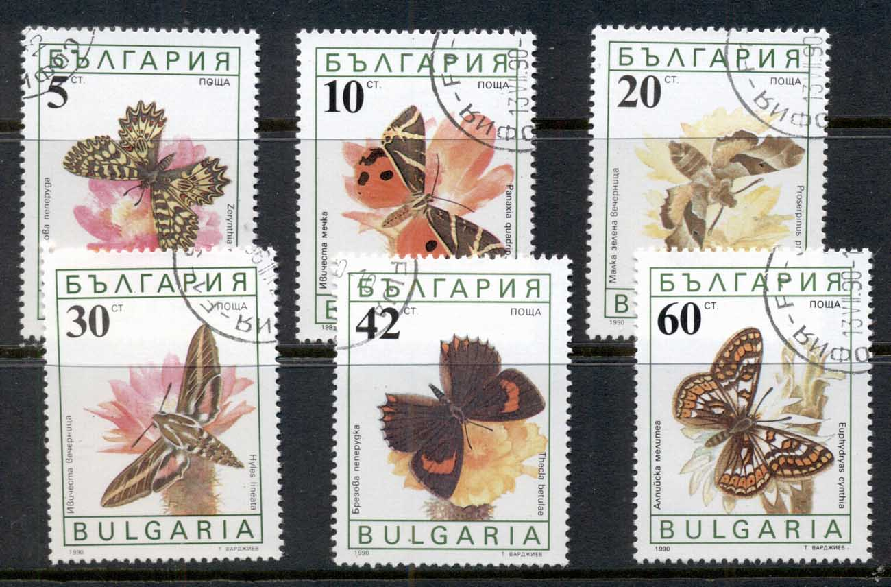 Bulgaria 1990 Flowers, Insects, Butterflies & Moths CTO