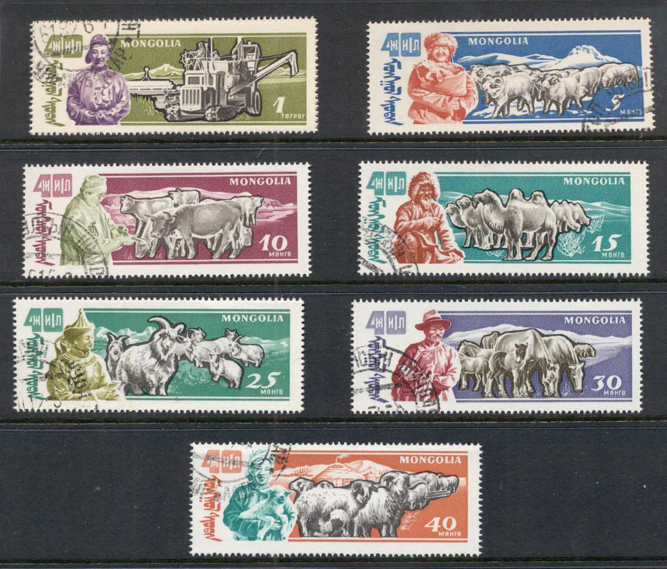 Mongolia 1961 Herdsmen & Domestic Animals CTO