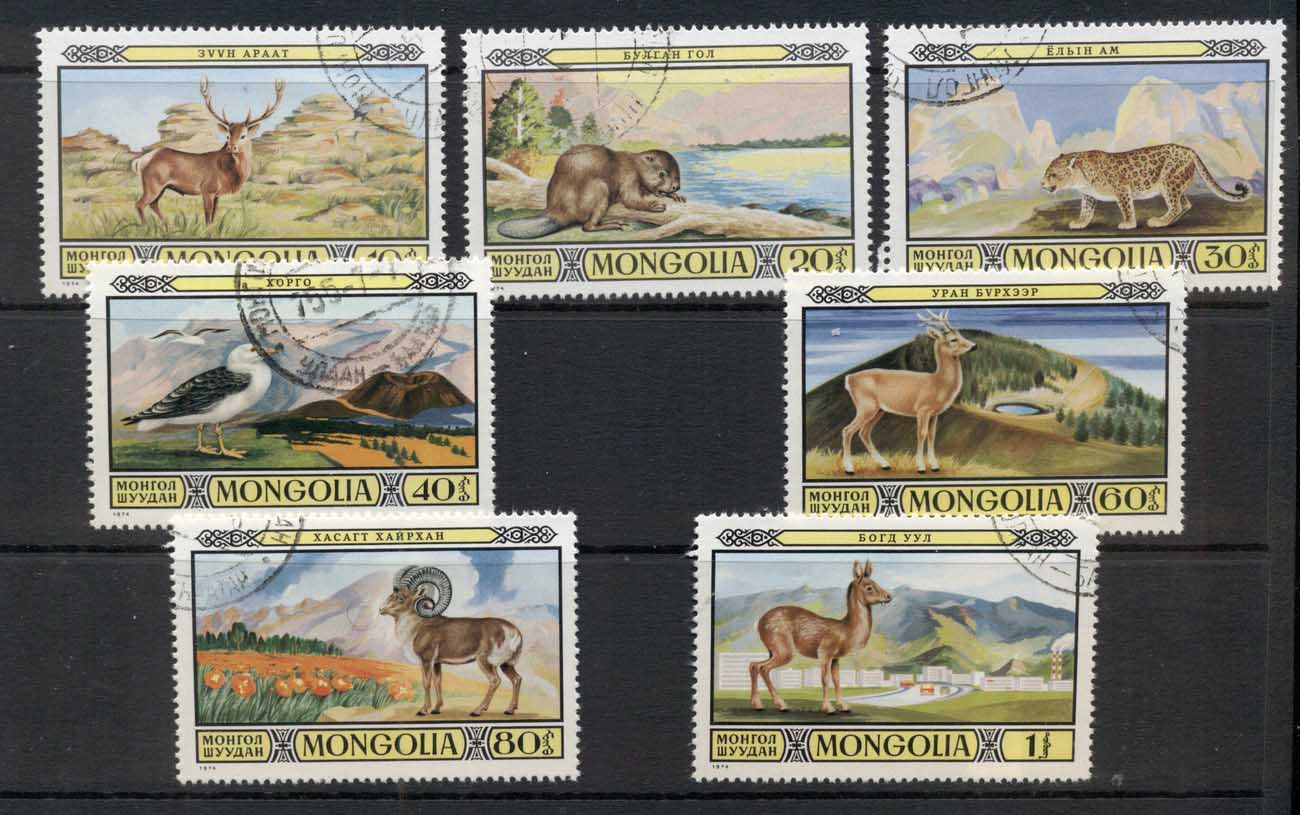 Mongolia 1974 Protected Fauna in Mongolian Wildlife Reserves CTO