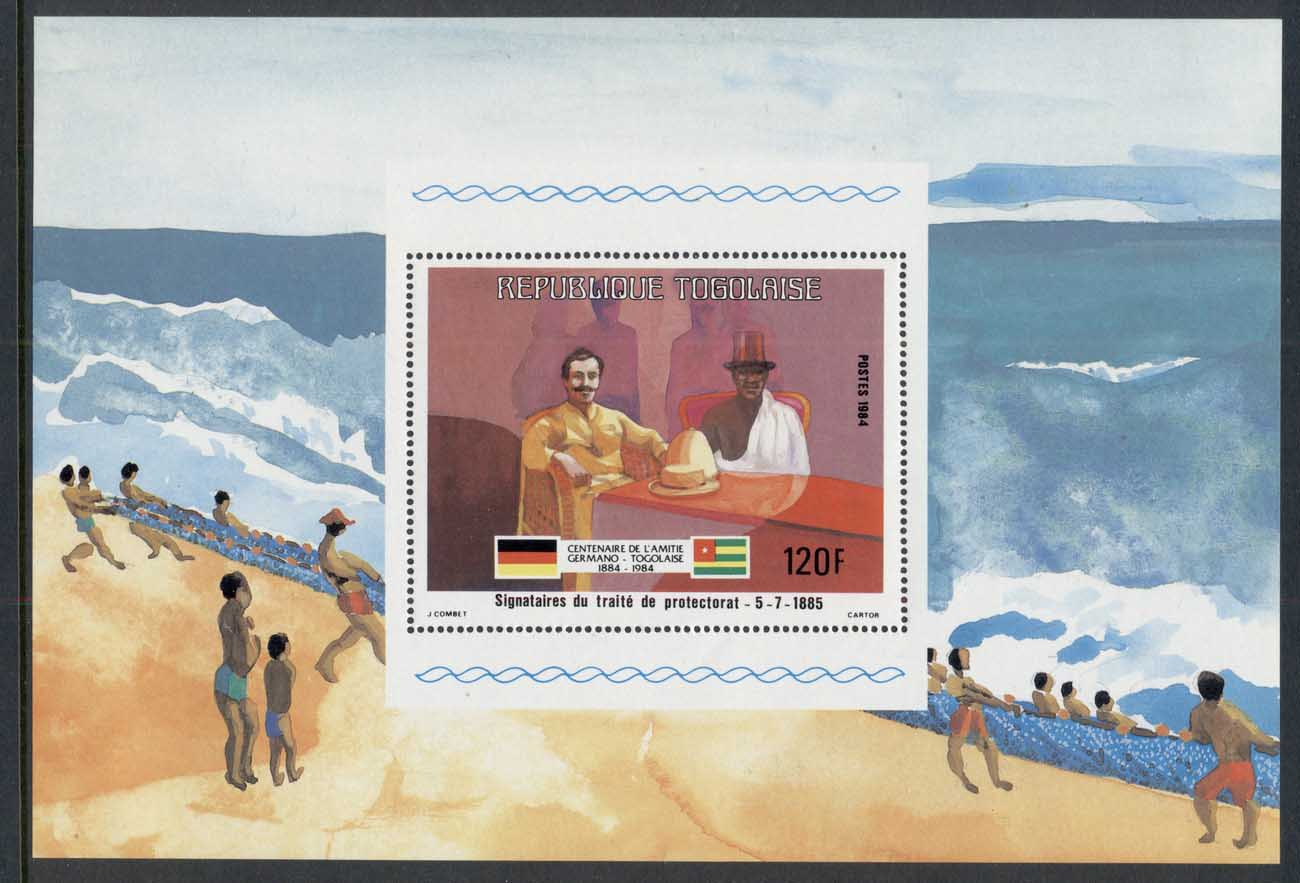 Togo 1984 Treaty Signers MS MLH