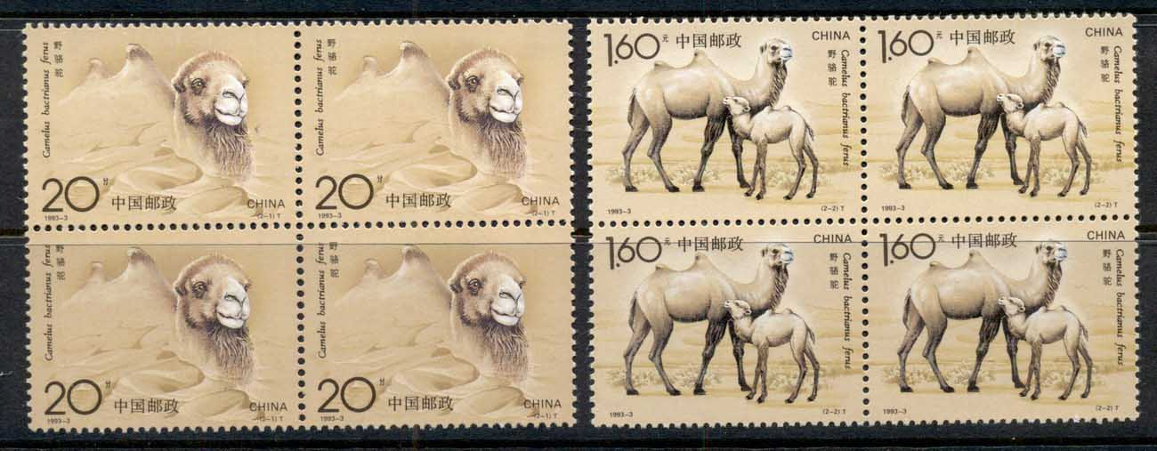 China PRC 1993 Bactrian Camels blk4 MUH