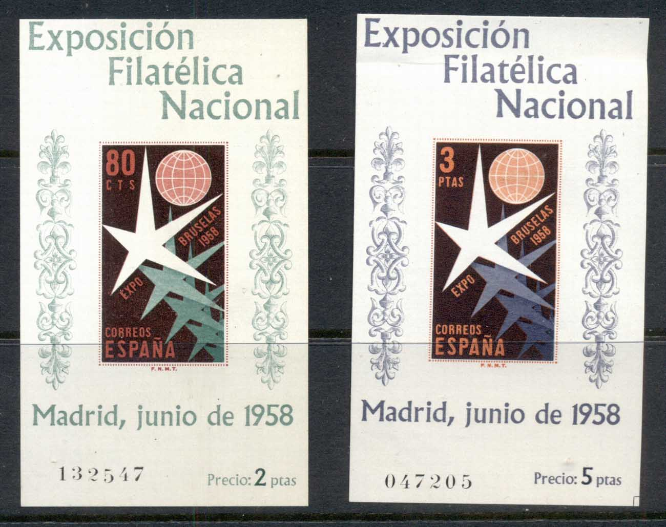 Spain 1958 Stamp Expo Madrid (faults)MS MUH