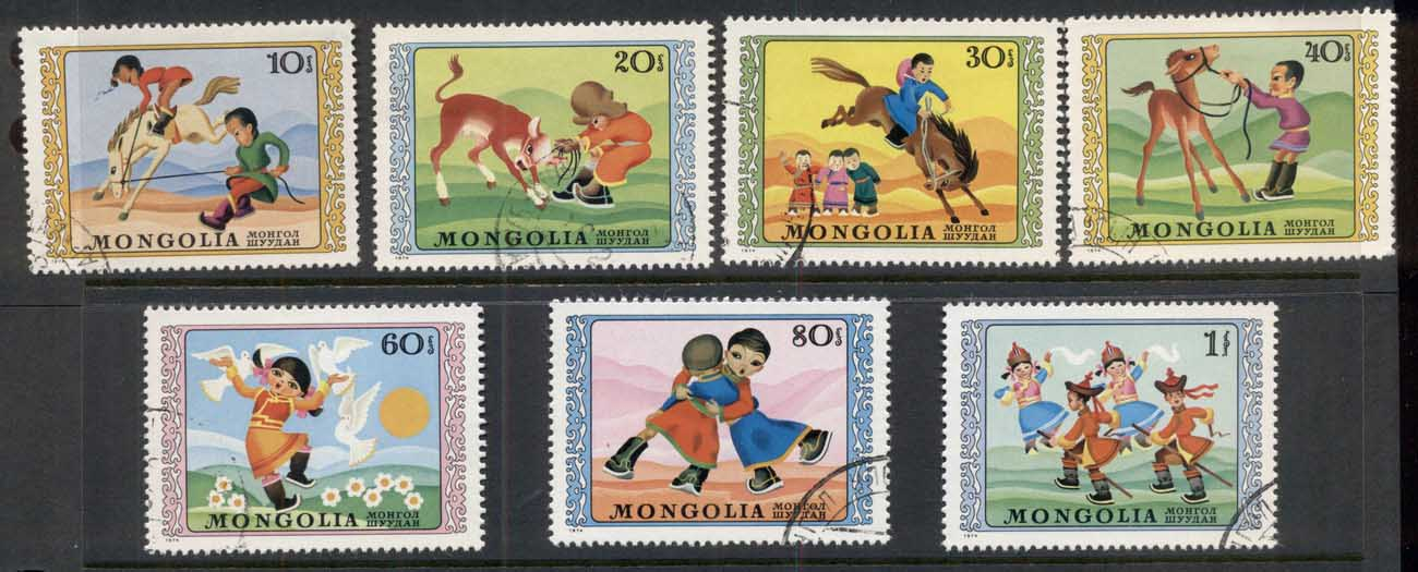 Mongolia 1974 Children's Day CTO