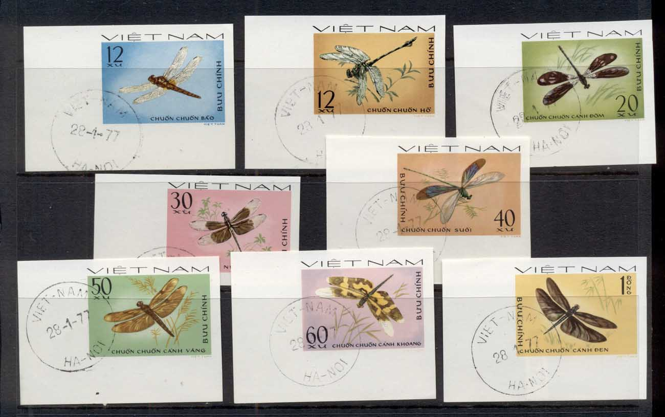 Vietnam 1977 Insects, Dragonflies IMPERF CTO
