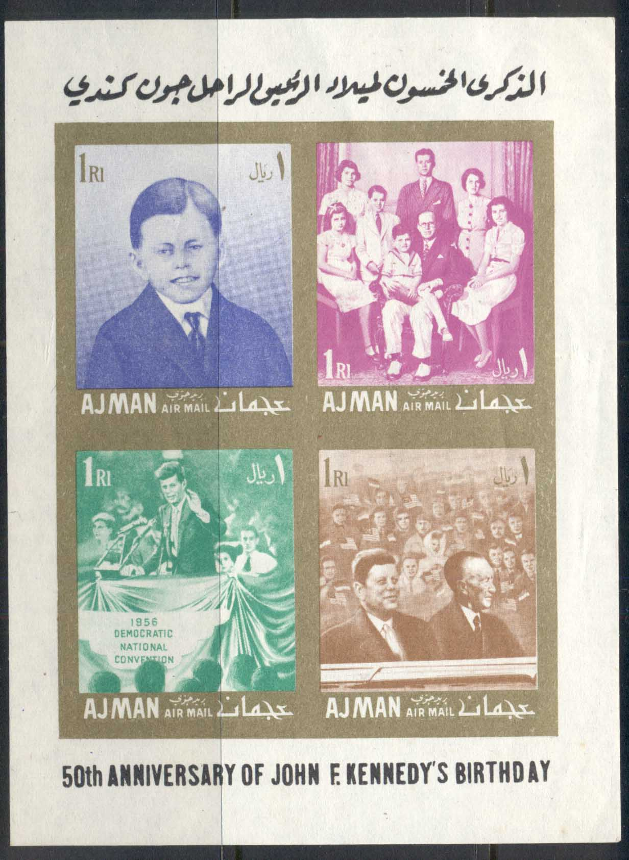 Ajman 1967 KFK Kennedy birthday 1r IMPERF MS MUH