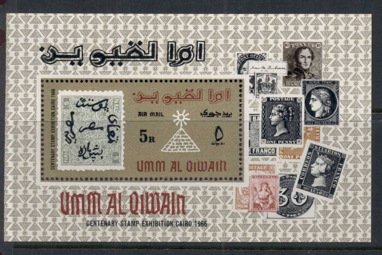 Umm al Qiwain 1966 International Stamp Exhibition Cairo MS MUH