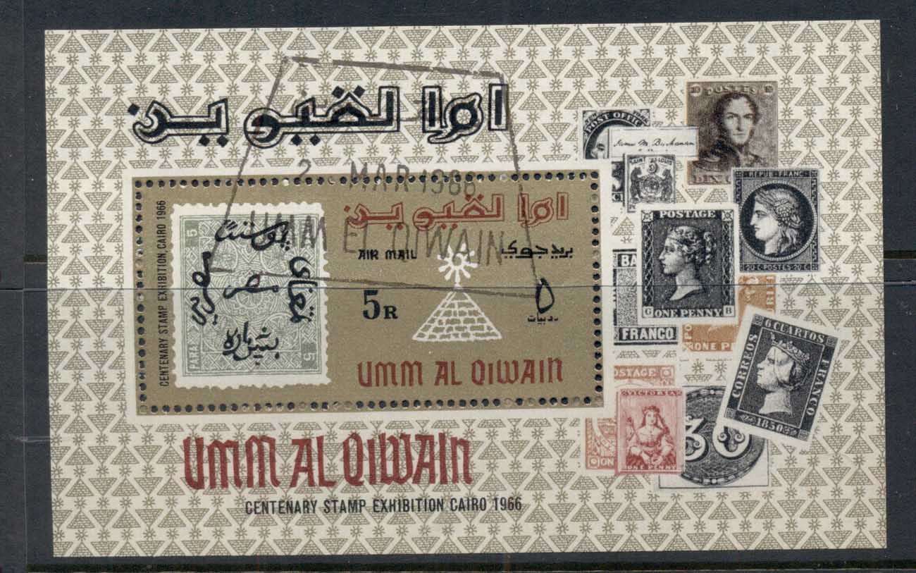 Umm al Qiwain 1966 International Stamp Exhibition Cairo MS CTO