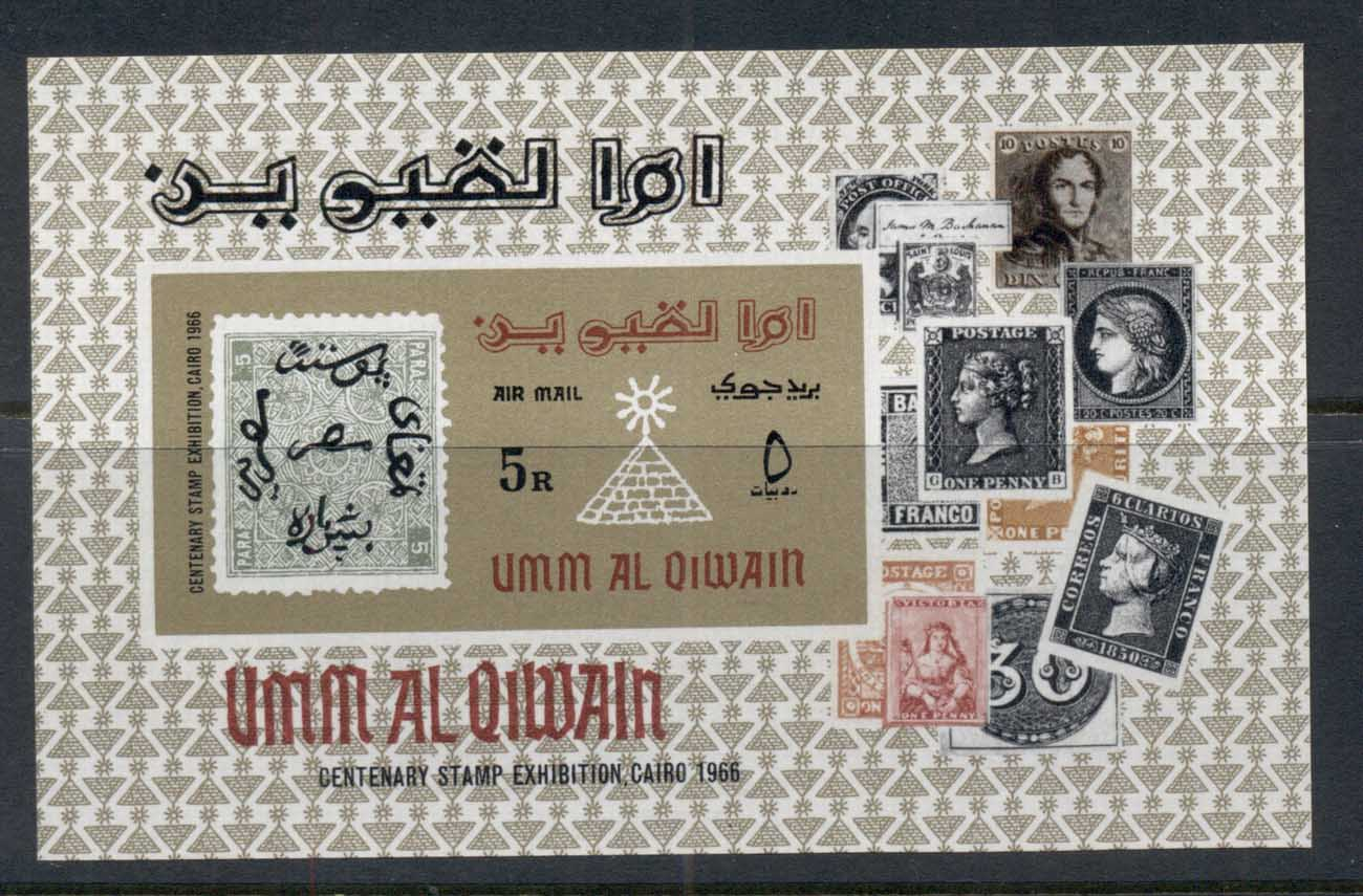 Umm al Qiwain 1966 International Stamp Exhibition Cairo IMPERF MS MUH