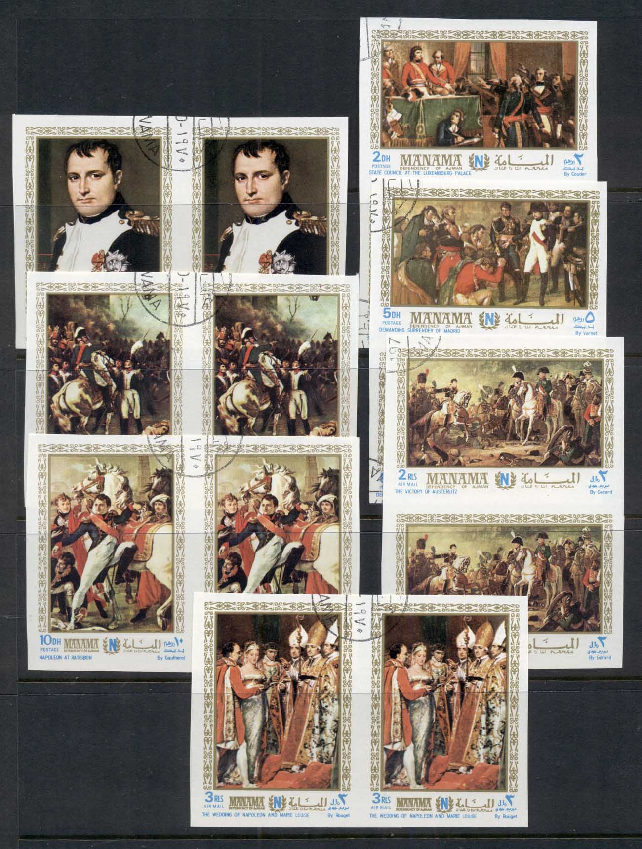 Manama 1970 200th Birthday of Napoleon, Paintings by French Masters IMPERF pr CTO