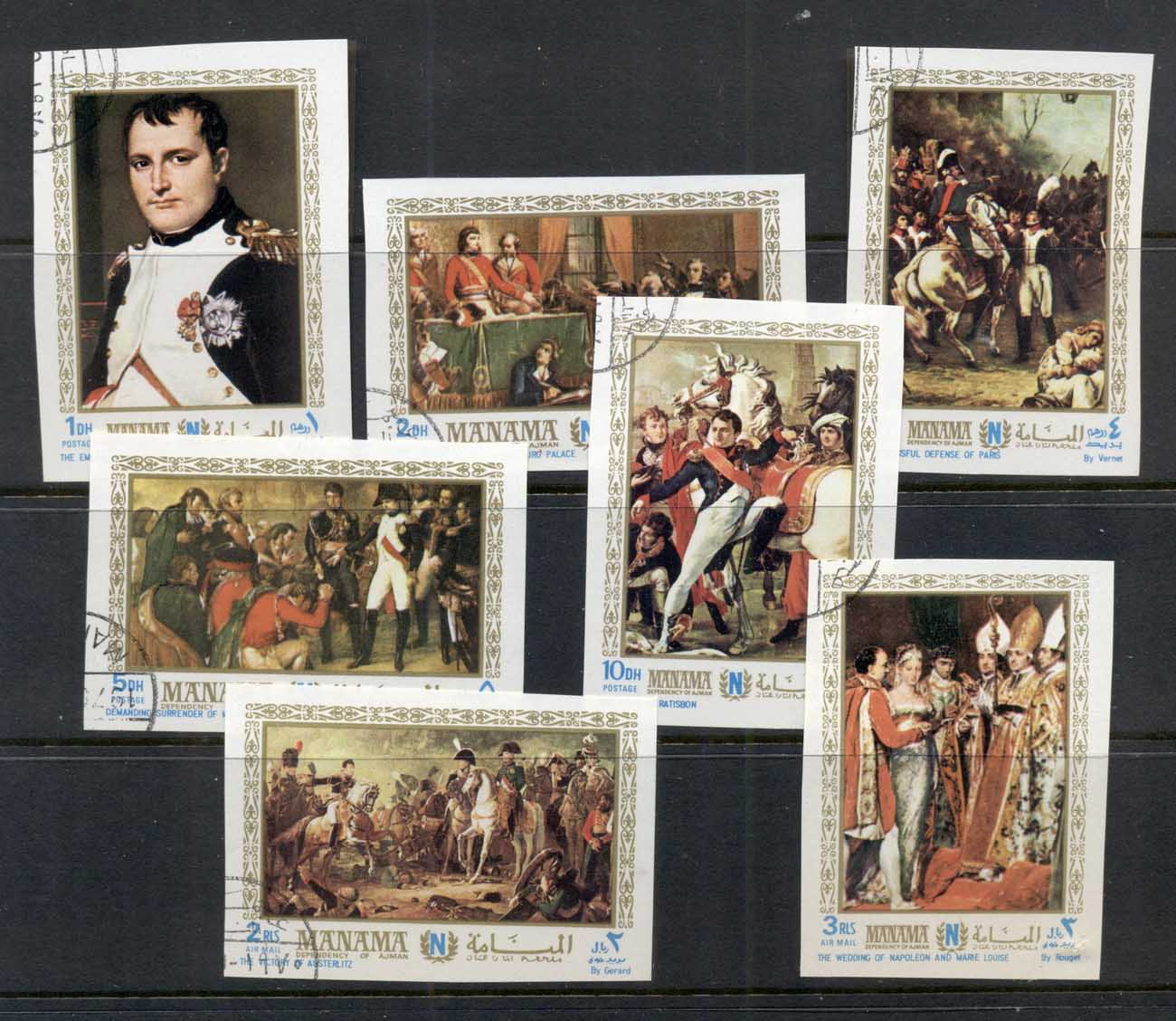 Manama 1970 200th Birthday of Napoleon, Paintings by French Masters IMPERF CTO