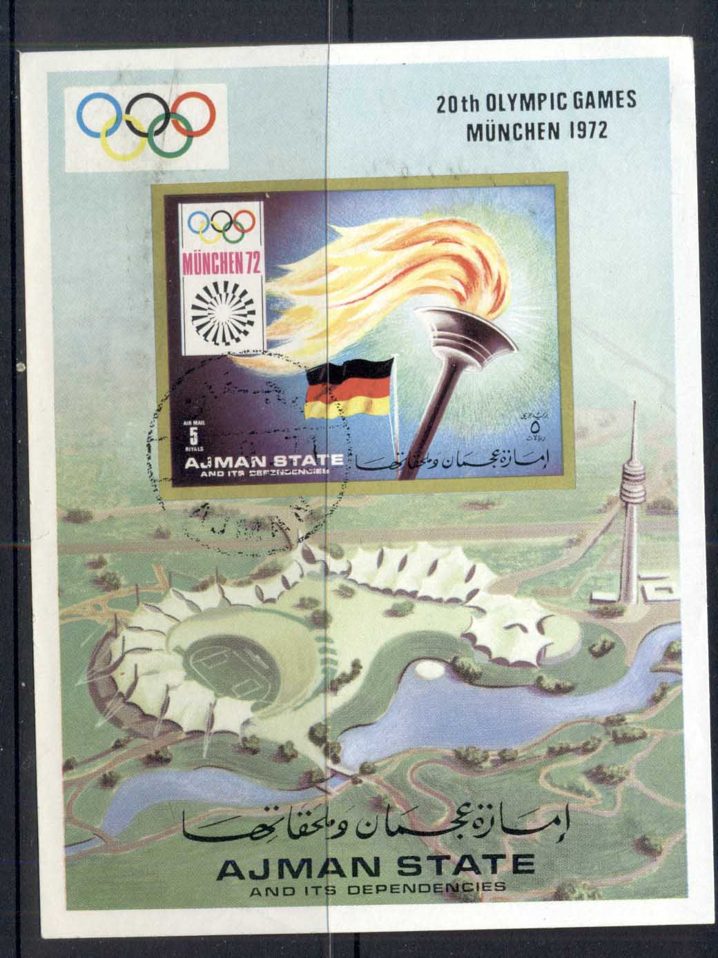 Ajman 1971 Mi#MS329 Summer Olympics, Munich, Torch MS CTO