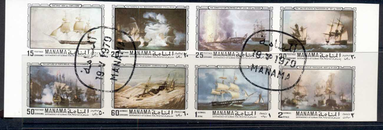 Manama 1970 Mi#673-680 Paintings of Sailing Ships IMPERF CTO