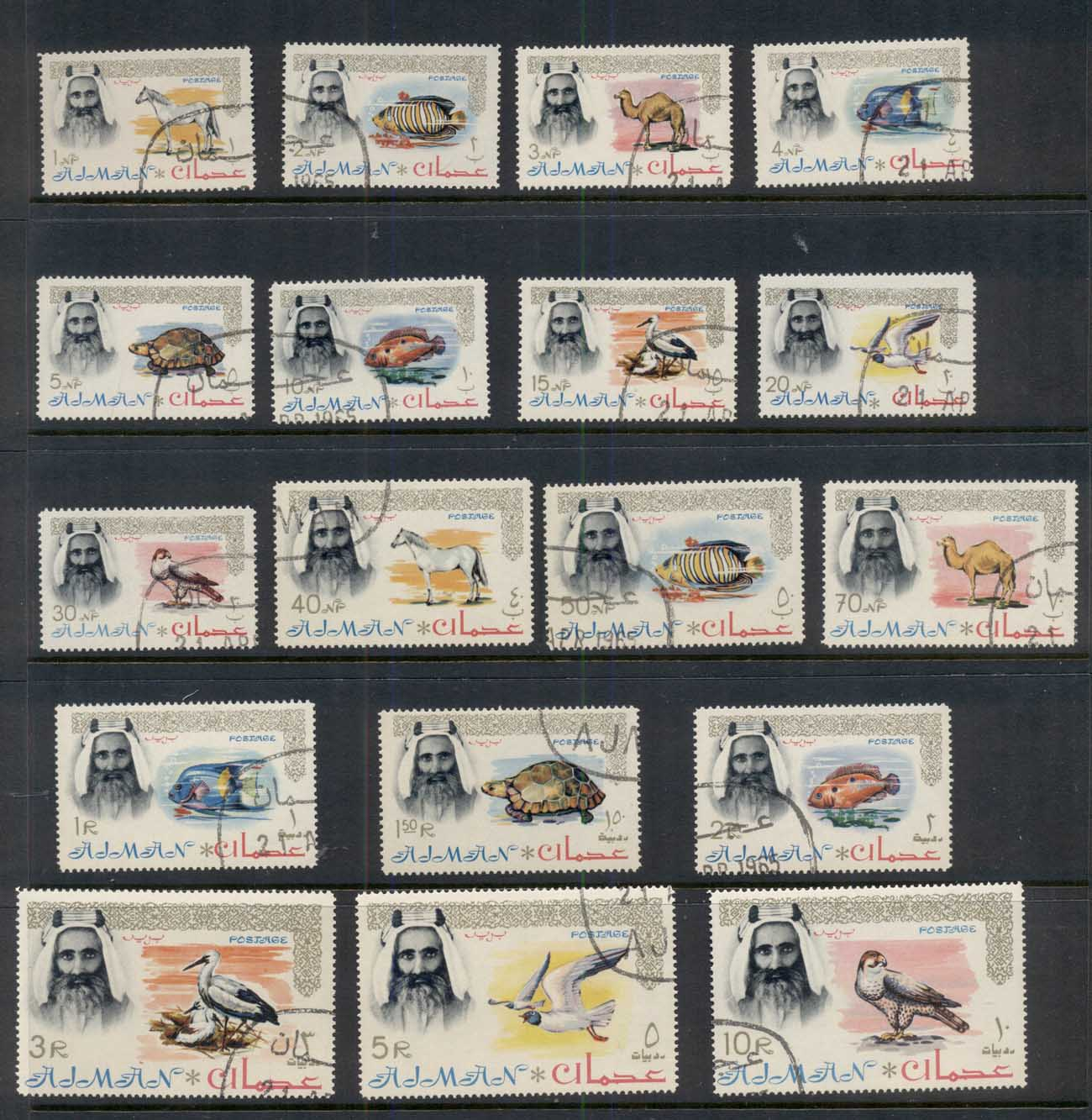 Ajman 1964 Mi#1-18 Definitives, Fauna CTO