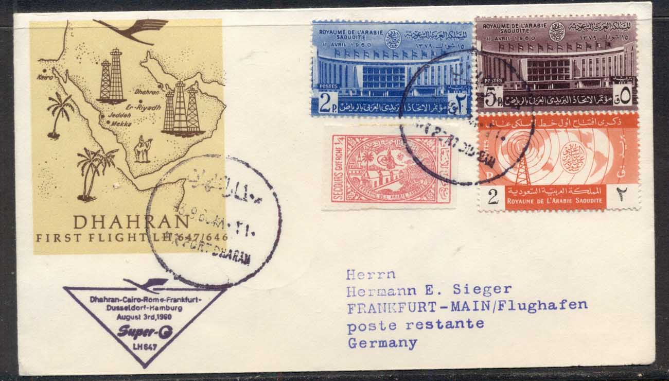 Saudi Arabia 1960 Dahran-Hamburg First Flight cover