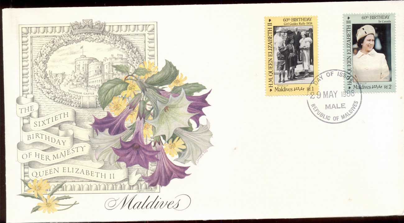 Maldive Is 1986 QEII 60th Birthday 2v Fleetwood FDC