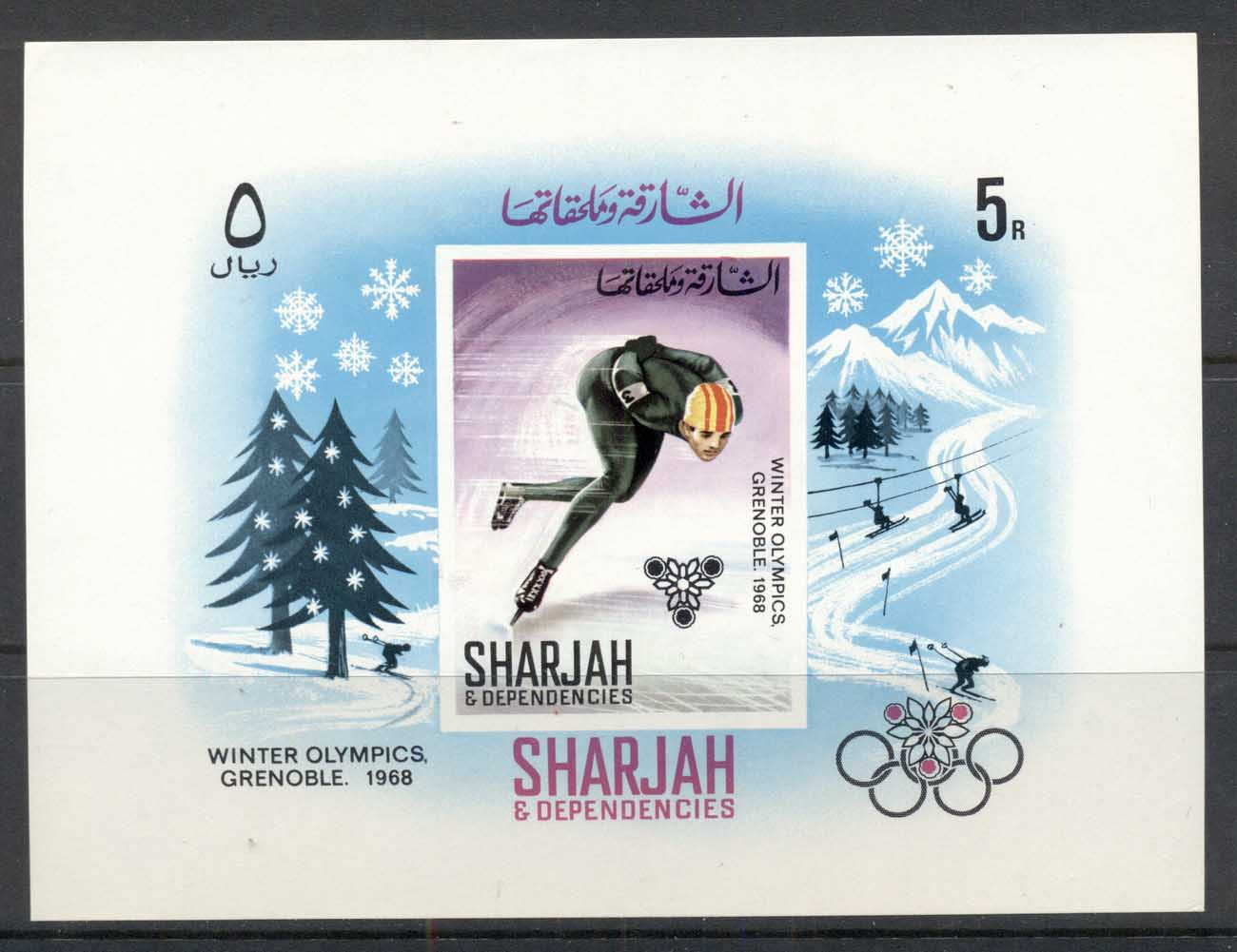 Sharjah 1967 Mi#MS31 Winter Olympics Grenoble MS MUH